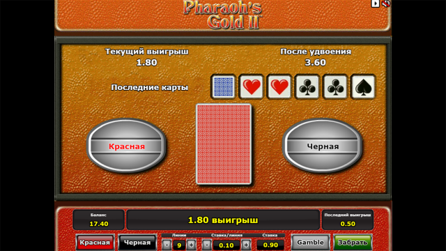 Pharaohs Gold 2 - скриншот 9